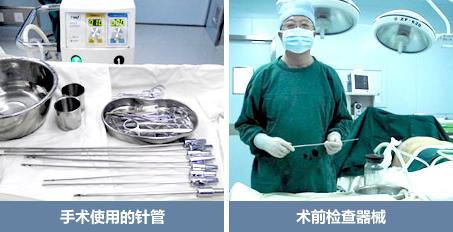 黑龙江局部吸脂减肥手术
